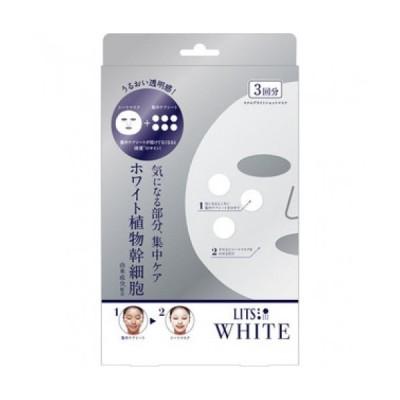 レバンテリッツ ホワイト ステムブライトショットマスク 3枚入り※取り寄せ商品(注文確定後6-20日頂きます) 返品不可