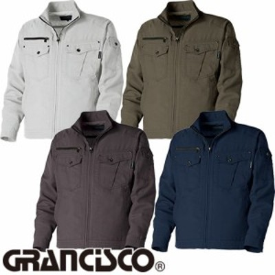 作業服 ブルゾン タカヤ商事 TAKAYA グランシスコ ジャケット GC-2700 作業着 春夏