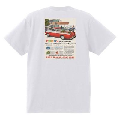 アドバタイジング フォード 864 白 Tシャツ 黒地へ変更可 1958 サンダーバード サンライナー ギャラクシー エドセル フェアレーン f100