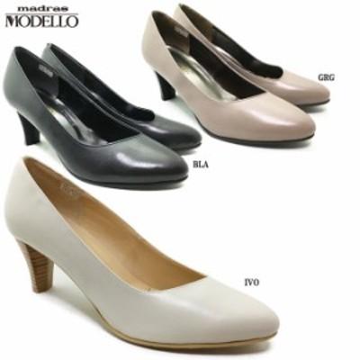 マドラス MODELLO モデロ DLL3029 レディース パンプス プレーン 靴 スタックヒール ハイヒール 防滑ソール フォーマル 本革 日本製 女