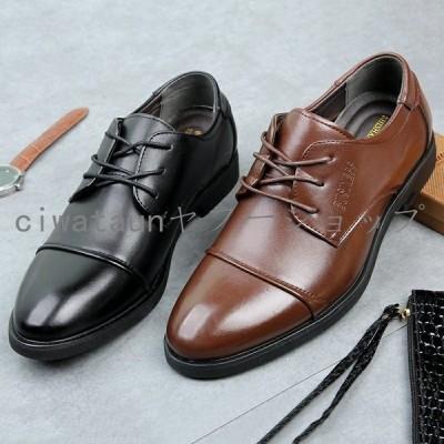 ビジネスシューズ メンズ 紳士靴 ストレートチップ ドレスシューズ 軽量