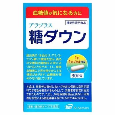アラプラス 糖ダウン 30日分[30カプセル/機能性表示食品]