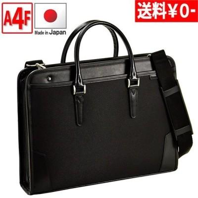 メンズ ビジネスバック ショルダー付き 通勤バッグ ブリーフケース 日本製 A4  ナイロン ブリーフケース