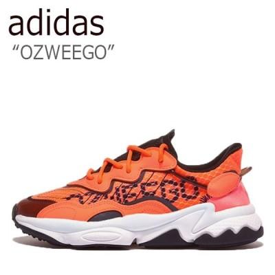 アディダス スニーカー adidas メンズ レディース OZWEEGO オズウィーゴ ORANGE オレンジ BLACK ブラック EG8797 シューズ