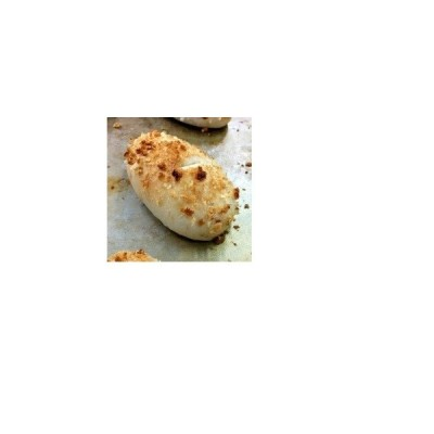 アレルギー対応パン(卵・乳不使用)・トントンハウス・ミニお子様カレーパン(40gx4個入)