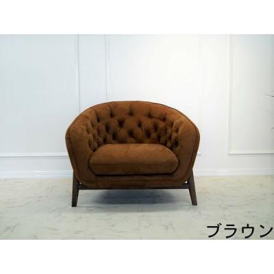 ICON  1人用ソファー ブラウン トルコ製