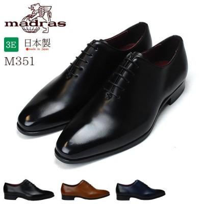 マドラス M351 メンズビジネスシューズ madras ブラック ライトブラウン ネイビー 耐磨耗性リフト プレーントウ 日本製 P15