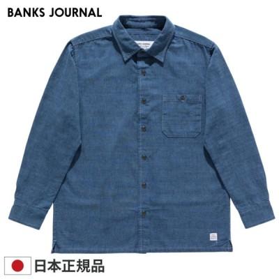 BANKS JOURNAL バンクスジャーナル メンズ 長袖シャツ PALS0003 INDIGO WEAVE LS SHIRT
