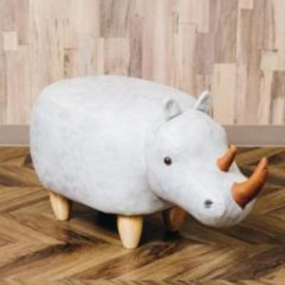 スツール サイ Rhino リノ アニマル 椅子 オットマン 足置き イス ベージュ(  チェア いす 脚置き ソファ チェアー 腰掛け 1人掛け 動物 リビング 玄関 子ども部屋 おしゃれ )