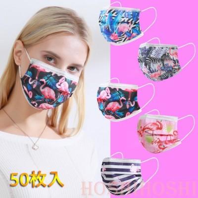 マスク 50枚 大人 使い捨てマスク プリント おしゃれ  フラミンゴ柄 ins風 花粉 ウィルス対策 飛沫防止 3層構造 ピンク 可愛い 不織布マスク