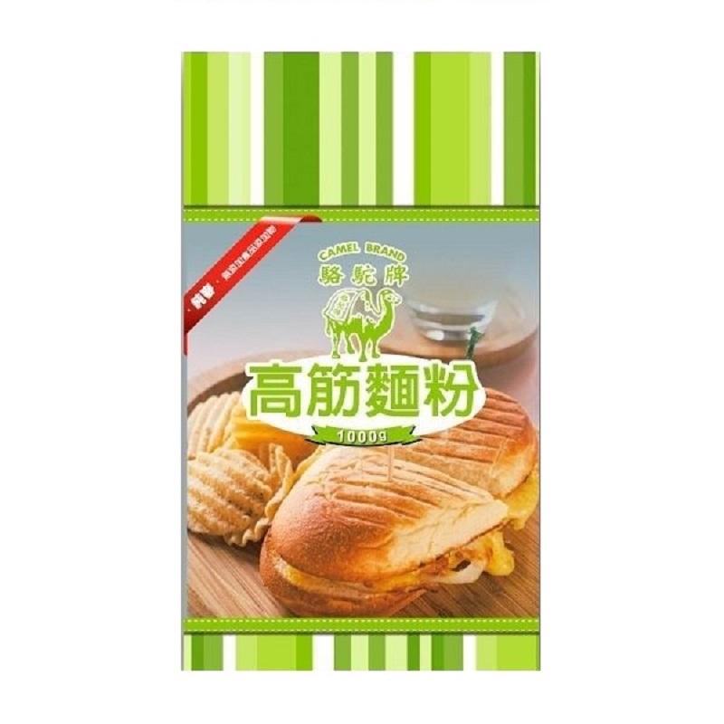 駱駝牌高筋麵粉(無添加)1000g