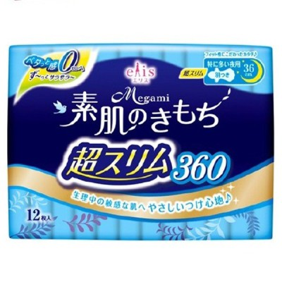 AA22 大王製紙 エリス メガミ 素肌のきもち 超スリム 特に多い夜用 360 羽つき 12枚入
