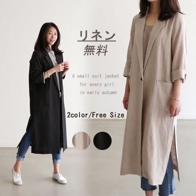 2019新作、早秋亜麻布タイプのスーツ、ロングタイプのカーディガン、ブレザー、韓国版の新型亜麻日焼け止めジャケット、高品質で、シンプルで快適です。