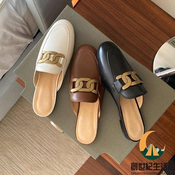 包頭半拖鞋女夏外穿時尚涼拖鞋真皮平底穆勒懶人鞋【創世紀生活館】