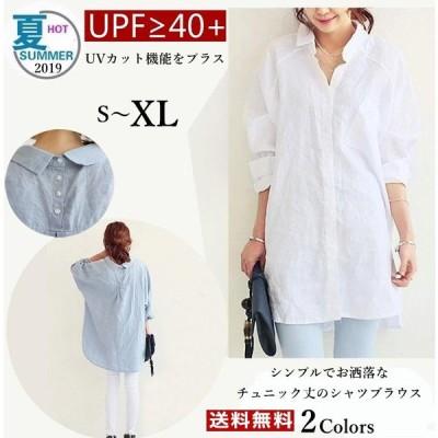 UVカット  シャツワンピース ブラウス レディース シャツ トップス ロングシャツ 長袖 薄手 カーディガン 体型カバー 無地 着痩 白シャツ ロング オーバーシャツ