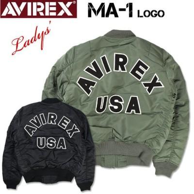 AVIREX アビレックス レディース MA-1 LOGO MA1 ロゴ MIL-J-8279E USAF ミリタリージャケット 6202051