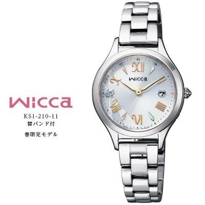 ウィッカ wicca ソーラーテック 電波時計 虹色のプリズム KS1-511-91 限定モデル シチズン スワロフスキー 替えベルト付 レディース レディス 腕時計 お取り寄せ