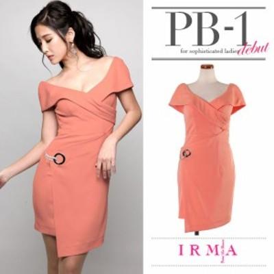 IRMA ドレス イルマ キャバドレス ナイトドレス ワンピース ライトオレンジ 7号 S 9号 M 85174 クラブ スナック キャバクラ パーティード
