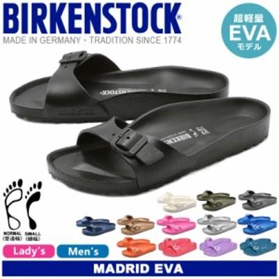 ビルケンシュトック サンダル レディース メンズ マドリッド EVA ビルケン 軽量 BIRKENSTOCK MADRID