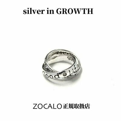 ZOCALO(ソカロ) アイビー・ベビー・リング・チャーム (シルバー925製) ZZRG-0018DIA