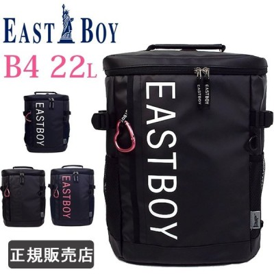 イーストボーイ リュック スクールバッグ 大容量 22L スクエアリュック レディース メンズ 防水 男子 女子 高校生 EASTBOY eby19