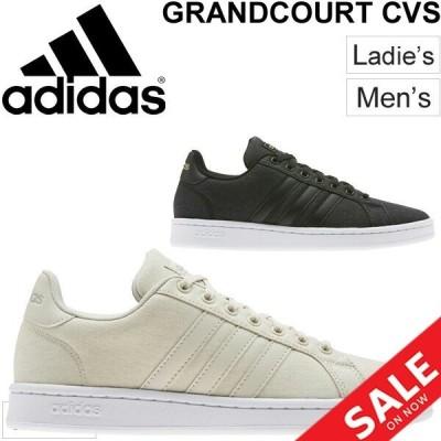 スニーカー メンズ レディース シューズ アディダス adidas/グランドコート GRANDCOURT CVS U コートスタイル ローカット 靴【a20Qpd】/Grandcourt-CVS-U