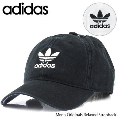 adidas アディダス オリジナル リラックス ストラップバック キャップ 帽子 BH7137 BH7135 Black White