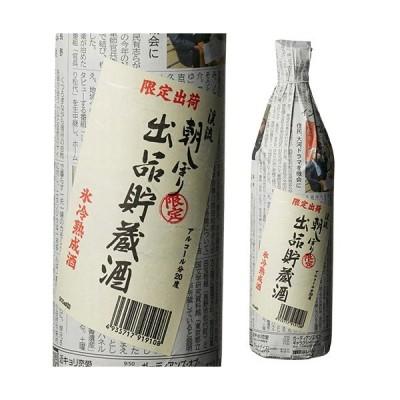 日本酒P5倍 渓流 朝しぼり 出品貯蔵酒 十ヶ月氷温熟成酒 900ml