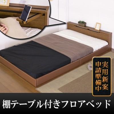 棚テーブル付きフロアベッド セミシングル 圧縮ロール