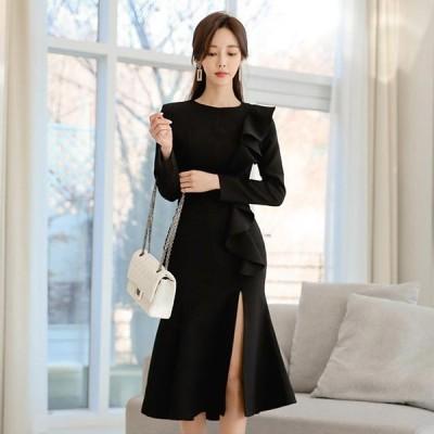 マーメイドワンピース 黒 ブラック フレア 無地 お洒落 パーティー 二次会 スリット ロングワンピース ドレス 韓国風 エレガント 結婚式 30代