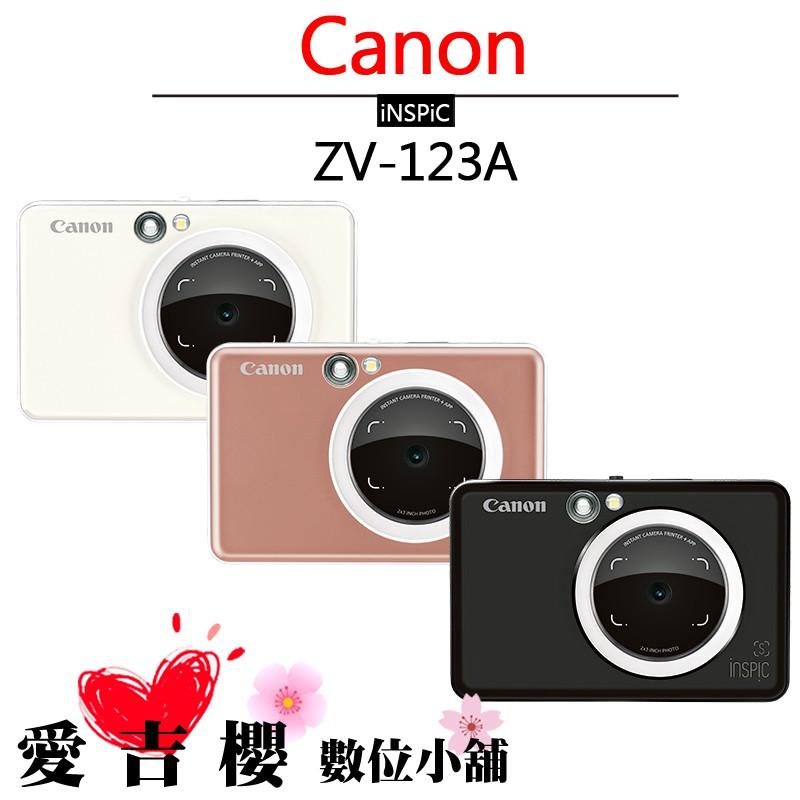 Canon iNSPiC ZV-123A 拍可印相機 公司貨 玫瑰金 全新 ZV-123 即拍 2x3 底片 印相機