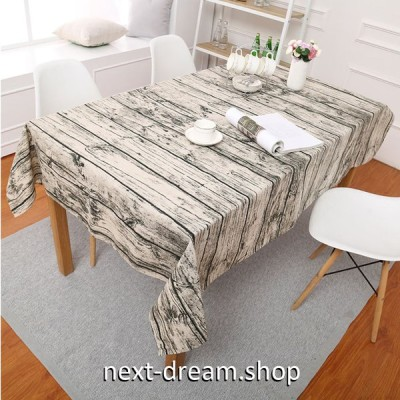 テーブルクロス 140×180cm 4人掛けテーブル用 木製デザイン お茶会 おしゃれな食卓 汚れや傷みの防止 m04303