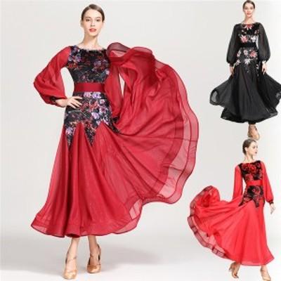新作 社交ダンス 衣装 モダンドレス ラテンドレス ラテン衣装 黒 赤 社交ダンスドレス 大きい裾 長袖 豪華なドレス ダンス衣装