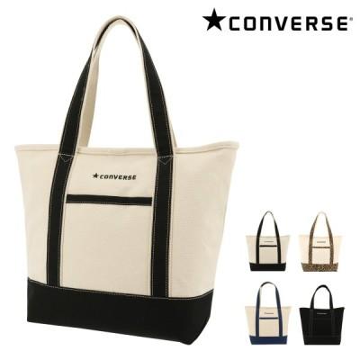 コンバース トートバッグ メンズ レディース 14561500 CONVERSE | 横型 キャンバス