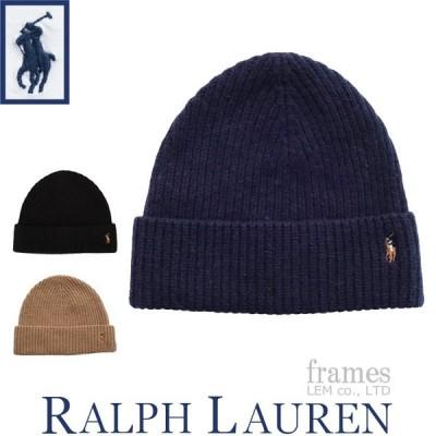 【メール便送料無料】ポロ ラルフローレン ニット帽 ニットキャップ ラルフローレン RALPH LAUREN ニット帽子 メンズ レディース