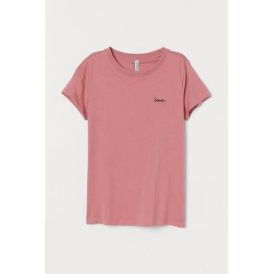 H&M - ジャージーTシャツ - ピンク