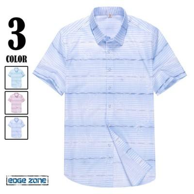 シャツ メンズ 半袖 開襟シャツ シャツ カジュアル トップス 夏 ボーダー柄  大きいサイズ スリム トップス おしゃれ