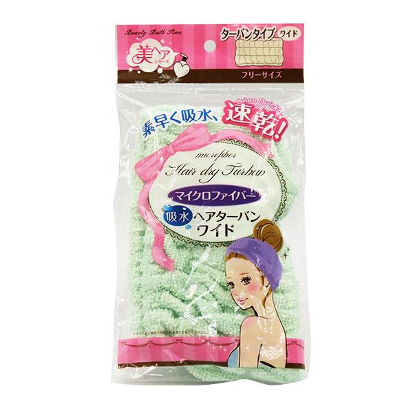 吸水頭巾-寬/吸水毛巾/速乾吸水巾/綠色