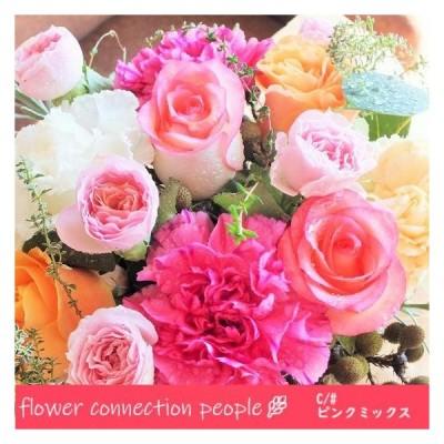 バラ ハーブのアレンジメント 花 ギフト プレゼント 卒業祝い 入学祝い 誕生日 退職祝い 生花