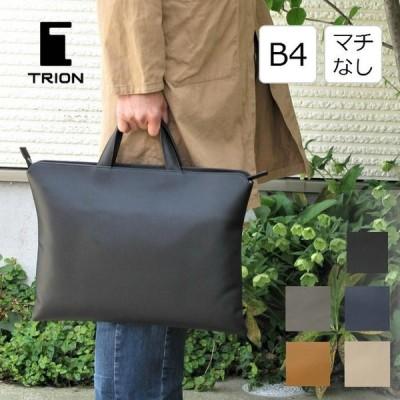 トライオン TRION ブリーフケース ビジネス B4 マチなし 本革 sa116 バッグ ビジネスバッグ
