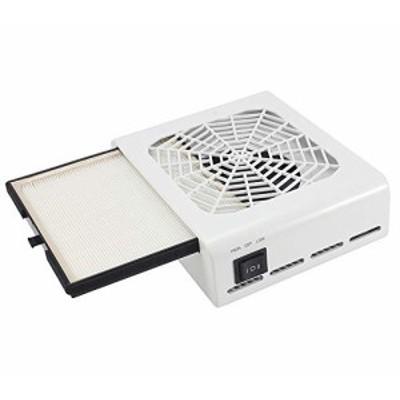 【送料無料】ネイルダスト 集塵機 ジェルネイル ネイル機器 最新版 セルフネイル 低騒音 110V 40W パワー調節可能 白