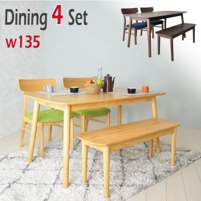 ダイニングテーブルセット 4人用 ベンチ おしゃれ ウォールナット 無垢 子ども 食事 食卓 新築 買い替え