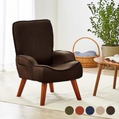 座椅子 コンパクト 高座椅子  一人掛け コンパクト座椅子  ソファ ソファー 肘掛け 腰痛 一人暮らし リラックスチェア  ギフト チェア 椅