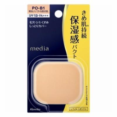 カネボウ メディア モイストカバーパクト<レフィル>PO-B1 明るいソフトな肌の色【メール便】【お取り寄せ】(4973167937716)