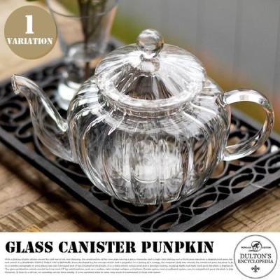 """Glass tea pot """"Pumpkin"""