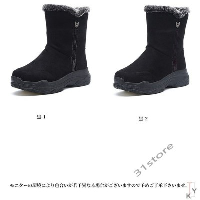 スノーシューズ スノーブーツ レディース 防寒シューズ 超軽量 滑り止め 防滑の綿靴 冬用 雪靴