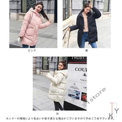 中綿ジャケット 軽量 フード付き 防風 防寒 秋冬 ジャケット ファッション 韓国風 アウター ギフト