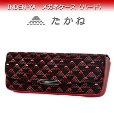 印傳屋 印伝 メガネケースL 2812 黒地鹿革 赤漆 赤たかね 富士山柄