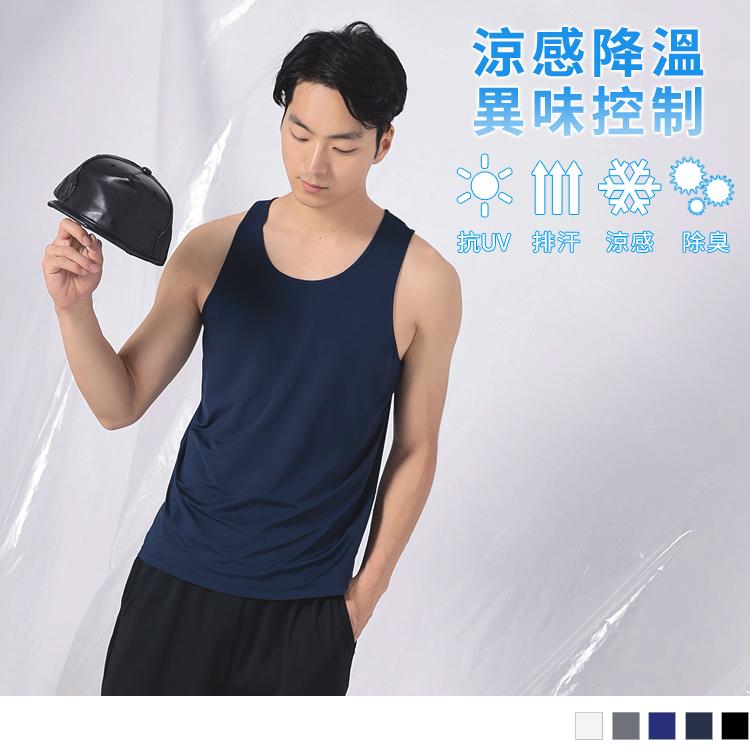 台灣製造~冰咖啡紗抗UV涼感圓領背心(男