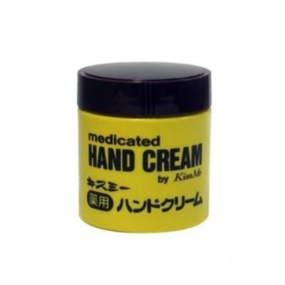 薬用ハンドクリーム 75g x 12個